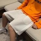 五分褲 2021夏季華夫格休閑短褲子男韓版潮流5分純色寬松直筒五分中褲