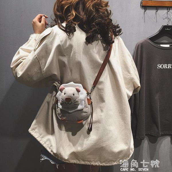 搞怪小包包搞怪小包包女新款可愛學生韓版ins網紅質感最新版單肩側背包 海角七號
