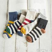 條紋長筒襪韓版森系中筒襪子女韓國學院風日系個性捲邊女襪秋冬款 港仔會社