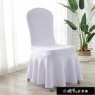 加厚空氣層會議酒店白色宴會彈力椅套酒店專用家用飯店椅套罩連身【快速出貨】