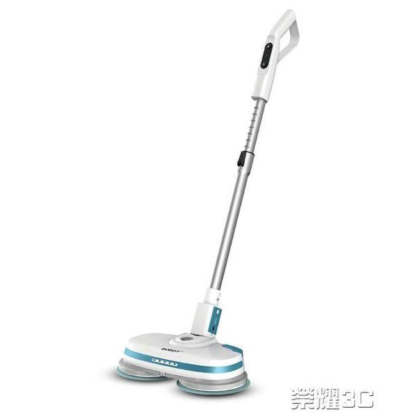 掃地機器人 BOBOT MOP8600家用無線電動拖地機拖把濕擦地智慧掃地機器人igo 榮耀3c