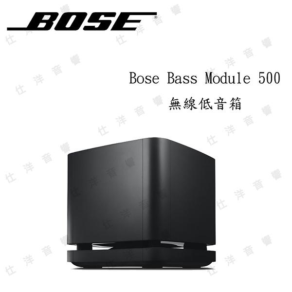 BOSE Bass Module 500重低音喇叭 貿易商貨 相容 BOSE Soundbar 300 / 500