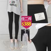 糖罐子韓品‧縮腰貓咪布標純色內搭褲→現貨【DD1869】