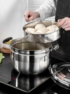 蒸鍋 小蒸鍋一層1單層家用蒸飯鍋蒸籠不銹鋼湯隔水蒸煮兩用日式迷你2人 晶彩 99免運