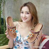 波西米亞貝殼軟木拖鞋女夏時尚外穿防滑夾腳海邊沙灘涼拖鞋人字拖  時尚潮流