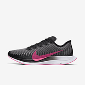 Nike Zoom Pegasus Turbo 2 [AT2863-007] 男鞋 慢跑 運動 氣墊 避震 健身 黑粉