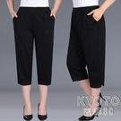 中老年人女褲七分八分褲夏薄款鬆緊腰大碼加肥寬鬆媽媽褲純棉短褲 快速出貨