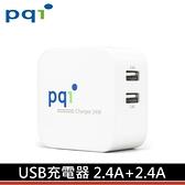 【現折50元+免運費】 PQI 勁永 USB充電頭 快充頭 i-Charger Mini 24W 2PORT 4.8A 旅行快充充電器X1台