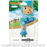 Wii U 動物之森 Animal Crossin 近距離無線連線 NFC 連動人偶玩具 amiibo  海造【玩樂小熊】
