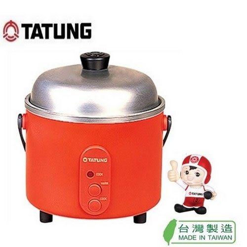 TATUNG大同3人份(SUS#304不鏽鋼材質內鍋)小電鍋 TAC-03S~台灣製