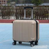 拉桿箱 14寸商務拉桿箱男萬向輪旅行箱包小型16行李箱空姐登機箱女18定制 DF 科技藝術館