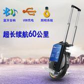 艾思維電動獨輪車 平衡車成人代步體感車漂移扭扭車電瓶滑板車QM  良品鋪子