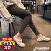 夏季新灰色打底褲女外穿高腰薄款九分顯瘦黑褲子韓版緊身小腳 時尚芭莎