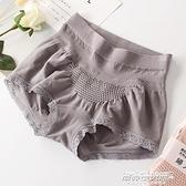【快出】生理褲日繫中腰收腹棉內褲高彈力蜂巢無縫提臀美臀蕾絲邊三角女短褲