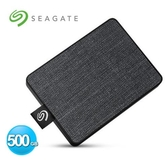 Seagate One Touch 500GB 外接SSD 霧夜黑