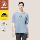 【Wildland X 山小貓 聯名T 中性款《嘉明湖/莫蘭迪藍》】M1662(看山…小貓)/附收納袋/吸濕排汗