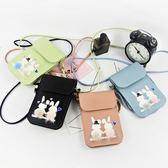 手機包卡通兔子女毛球迷你單肩斜挎包裝手機小包包可愛大屏手機袋 全館八八折下殺