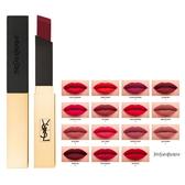 YSL奢華緞面絲絨唇膏 5 緋比尋常2.2g