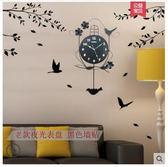 時尚創意歐式鐘表掛鐘客廳現代簡約個性裝飾掛表家用靜音   黛尼時尚精品