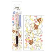 San-X 日本製PENTEL ENERGEL夾式三色溜溜筆 0.5mm RILAKKUMA拉拉熊 牛奶熊 摘花 白_XS74250