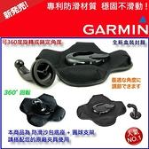 現貨衛星導航座沙包支架子新型車用防滑固定座garmin garmin5000 garmin2565t 4590 3590