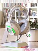 黑爵ax120 耳機頭戴式游戲耳麥電競耳機帶麥克風有線臺式電腦筆記本白色 JUST M