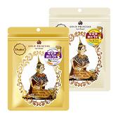 泰國皇家 Gold Princess 竹酢/生薑 足貼 10片入【BG Shop】2款可選