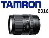 名揚數位 TAMRON 16-300mm F3.5-6.3 Di II VC PZD MACRO B016 公司貨 保固三年 延長保固為五年 ㄧ次付清