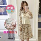 *漂亮小媽咪*韓國 兩件式 碎花 雪紡 洋裝 針織 馬甲 背心 孕婦裝 哺乳裝 孕婦洋裝 B3806