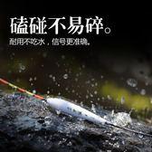北溟魚納米魚漂浮漂鯉魚漂淺水鯽魚漂高靈敏魚漂加粗醒目釣魚浮標【全館免運八五折】