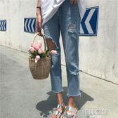 春裝女裝韓版個性破洞百搭毛邊牛仔褲直筒褲寬鬆高腰九分褲長褲潮