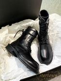 馬丁靴女短靴子英倫風帥氣機車靴百搭單靴潮【繁星小鎮】