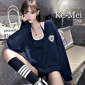 克妹Ke-Mei【AT69950】秋`復古慵懶撞色吊帶背心+V領寬鬆長袖上衣套裝