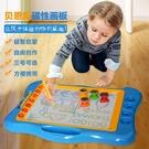 畫板 兒童彩色超大號畫板磁性小黑板寫字塗鴉板畫畫板玩具RM