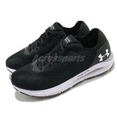 Under Armour UA 慢跑鞋 HOVR Sonic 4 黑 白 黑白 男鞋 路跑【ACS】 3023543002