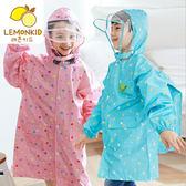 動物小象貓頭鷹青蛙小熊滿版兒童書包位雨衣 4款【半島良品】