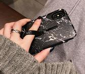 iPhone 7 Plus 支架手機殼 隱形指環 軟邊硬殼 全包保護殼 指環防摔殼 簡約殼 大理石 iPhone7
