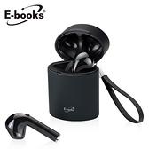 【E-books】SS5 真無線藍牙5.0耳機