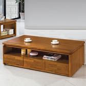 【YFS】艾娜大茶几-150x80x48.5cm(不含椅)