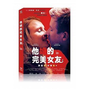 他媽的完美女友 DVD A Horrible Woman 免運 (購潮8)