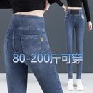 牛仔褲 鬆緊腰大碼牛仔褲女高腰加厚小腳緊身顯瘦胖mm長褲2021秋季新 萊俐亞