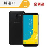 ☆胖達3C☆送美拍握把 全新品 SAMSUNG  J6 J600G 3G/32G 5.6吋 代理商一年保