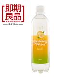 【即期良品】D618檸香氣泡水 500ml(一箱24瓶)