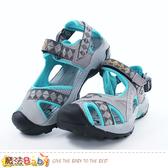 女鞋 水路護趾越野涼鞋 魔法Baby