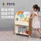 行動書架兒童繪本架家用寶寶落地帶輪書櫃儲物架幼兒園簡易置物架 19950生活雜貨NMS