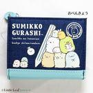 角落生物 短夾 錢包 皮夾 深藍色 Sumikko Gurash 日本正版 該該貝比日本精品 ☆