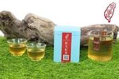 茶圖誌-『原葉手摘み紅玉』 紅茶 (35g)