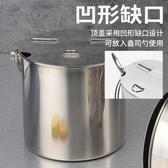 不銹鋼冰粒桶帶蓋奶茶店