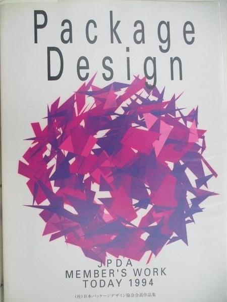 【書寶二手書T9/設計_DPL】Package Design JPDA Member s work today 1994