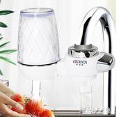 凈水器家用直飲自來水龍頭過濾器濾芯不去水垢接水管廚房 qz5559【甜心小妮童裝】